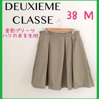 ドゥーズィエムクラス(DEUXIEME CLASSE)のDEUXIEMECLASSE 変形プリーツ フレアスカート  ベージュ 38 M(ひざ丈スカート)