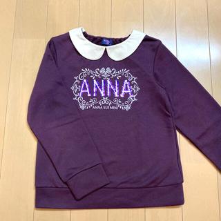 ANNA SUI mini - 【ご専用】ANNA SUImini 140【極美品】♡スパンコール♡