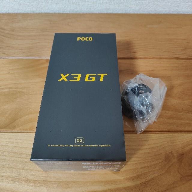 新品未開封 Xiaomi POCO X3 GT 8GB128GB  ホワイト スマホ/家電/カメラのスマートフォン/携帯電話(スマートフォン本体)の商品写真
