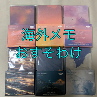 海外メモ☆風景バラメモおすそわけ 各3枚づつ 合計90枚 コラージュ 手帳