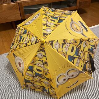ミニオン 子ども傘45センチ(傘)
