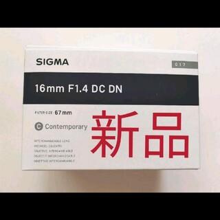 SIGMA - sigma 16mm F1.4 DC DN  ソニーEマウント sony