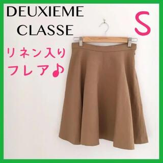 ドゥーズィエムクラス(DEUXIEME CLASSE)のDEUXIEMECLASSE キャメル リネン入り フレアスカート 36 S(ひざ丈スカート)