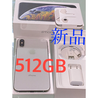 アイフォーン(iPhone)のApple iPhone XS 512GB シルバー 新品未使用 シムフリー(スマートフォン本体)