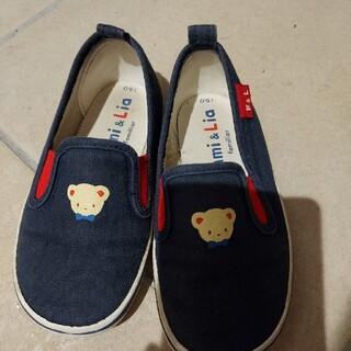 familiar - familiar スリッポン 靴 15cm