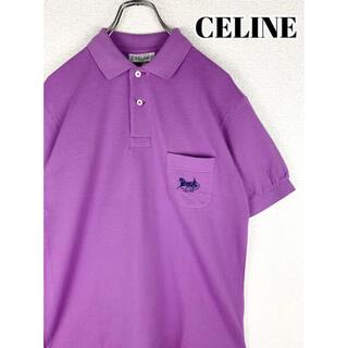 celine - 【CELINE 】ポロシャツ パープル 胸刺繍◎ ワンポイント◎ 激レア◎