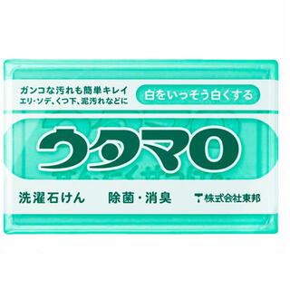 トウホウ(東邦)のウタマロ 新品(洗剤/柔軟剤)