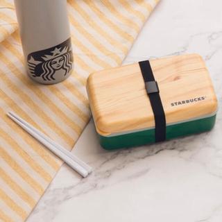 Starbucks Coffee - 台湾 スターバックス お弁当箱 ランチボックス オンライン限定品