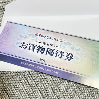ヤマダ電機 お買い物優待券 株主優待 5000円分(ショッピング)