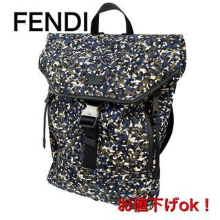 フェンディ(FENDI)の《希少 美品》FENDI フェンディ リュック カモフラージュ バックパック(リュック/バックパック)