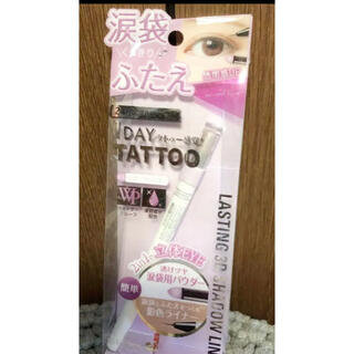 K-Palette - 新品 タトゥー 涙袋