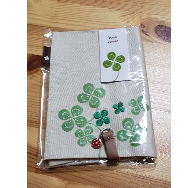 文庫本用 ブックカバー  ハンドメイドの文具/ステーショナリー(ブックカバー)の商品写真