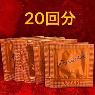 POLA - POLAシワ改善美容液リンクルショットメディカルセラム N 0.2g*20回分