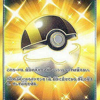 カシスオレンジ様専用(シングルカード)