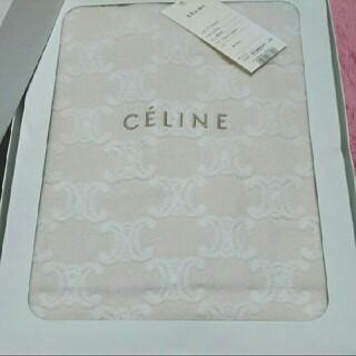 セリーヌ(celine)のセリーヌ綿毛布 (毛布)