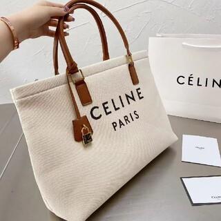 セリーヌ(celine)の綺麗セリーヌCelineトートバッグ(セット/コーデ)