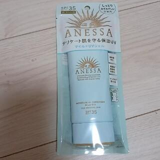 アネッサ(ANESSA)のアネッサ 日焼け止め(化粧下地)