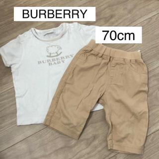 バーバリー(BURBERRY)の【訳有】BURBERRY/半袖Tシャツ70cm(Tシャツ)