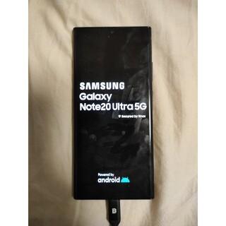 SAMSUNG - Galaxy Note20 Ultra 5G【美品:ケース付き】
