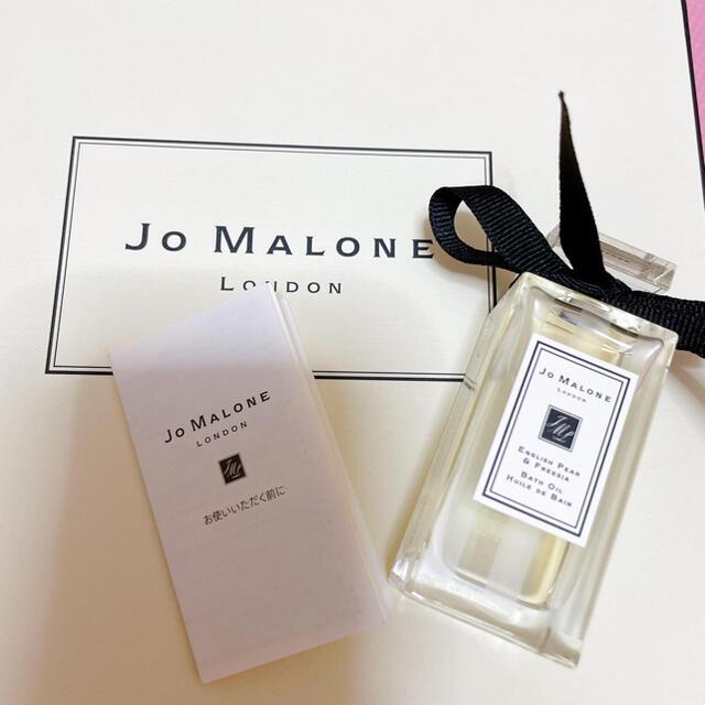 Jo Malone(ジョーマローン)のJo Malone バスオイル コスメ/美容のボディケア(バスグッズ)の商品写真