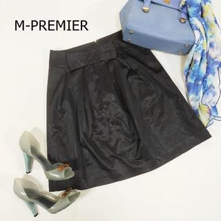 エムプルミエ(M-premier)のエムプルミエ スカート サイズ34 XS ブラック 日本製 ひざ丈 黒 ミニ丈(ひざ丈スカート)