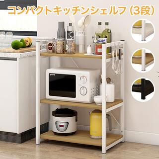 レンジ台 レンジラック キッチン キッチンボード 食器棚 キッチンカウンター