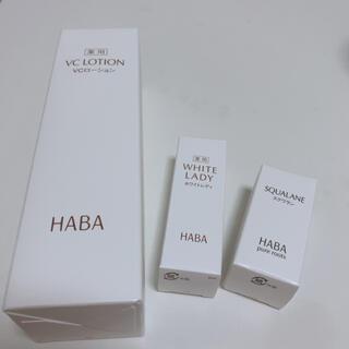 HABA - HABA セット