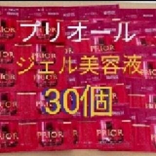 PRIOR - 30個 資生堂 プリオール ジェル美容液