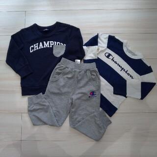 チャンピオン(Champion)の値下げ champion 3点セット 100cm(Tシャツ/カットソー)