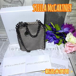 ステラマッカートニー(Stella McCartney)の✨新品未使用✨ ステラマッカートニー ファラベラ マイクロ ショルダー グレー(ショルダーバッグ)