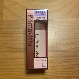 Primavista - 【未開封】プリマヴィスタ 皮脂くずれ防止 化粧下地