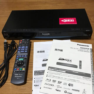 PanasonicブルーレイディスクレコーダーDMR-BR580