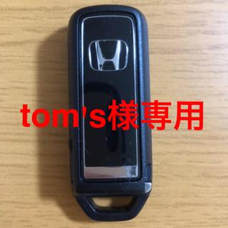 ホンダ(ホンダ)のN-WGN スマートキー(車外アクセサリ)