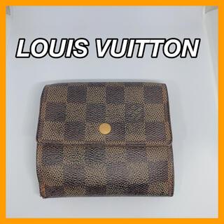 LOUIS VUITTON - LOUIS VUITTONダミエ Wホックポルトモネ・ビエカルトクレディ 正規品