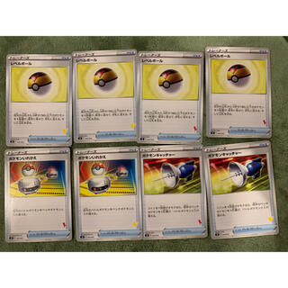 ポケモン(ポケモン)のポケカ レベルボール ポケモンいれかえ ポケモンキャッチャー(シングルカード)