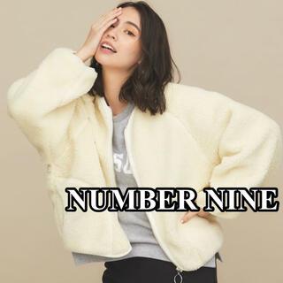 ナンバーナイン(NUMBER (N)INE)の⭐︎激安⭐︎ナンバーナイン レディース ボアブルゾン トレンド ノーカラー(ブルゾン)