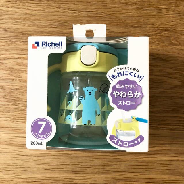 Richell(リッチェル)のリッチェル ストローマグ キッズ/ベビー/マタニティの授乳/お食事用品(水筒)の商品写真
