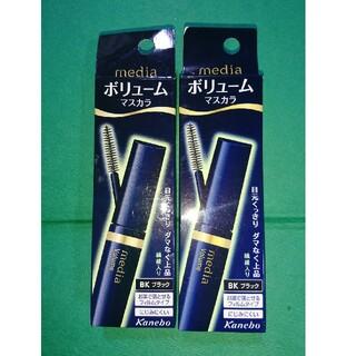 カネボウ(Kanebo)のKanebo  メディア ボリュームマスカラS  BKブラック 2個セット(マスカラ)