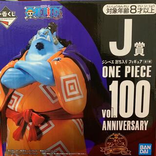 BANDAI - 一番くじ ワンピース vol. 100 Anniversary フィギュア