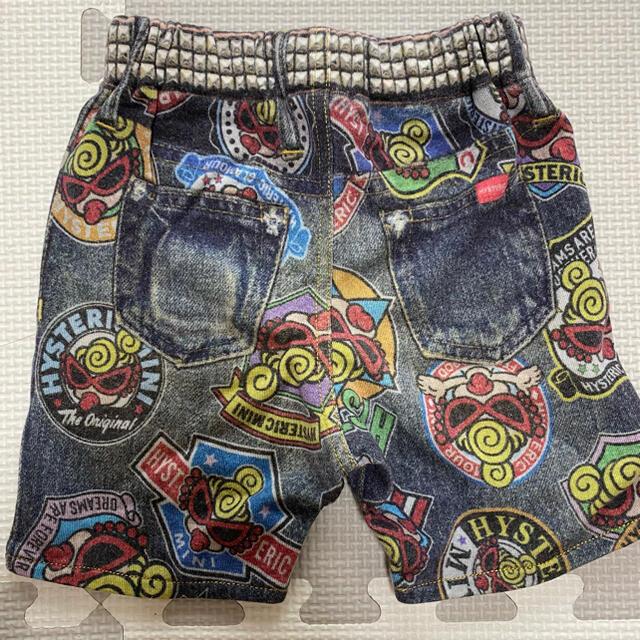 HYSTERIC MINI(ヒステリックミニ)のヒステリックミニ ライクアデニム 短パン 80cm キッズ/ベビー/マタニティのベビー服(~85cm)(パンツ)の商品写真