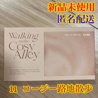 【新品未使用】クリオ プロ アイパレット 11 コージー路地散歩 (アイシャドウ)