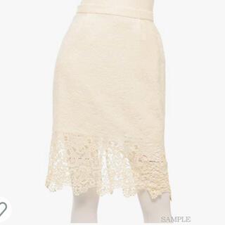 リリーブラウン(Lily Brown)のリリーブラウン 裾ケミカルレース台形スカート  lilybrown スナイデル (ひざ丈スカート)
