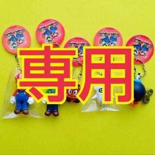 任天堂 - スーパーマリオ マスコット5点セット