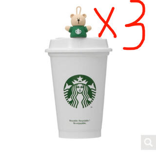 Starbucks Coffee - スターバックス リユーザブルカップ キャップ ベアリスタ  スターバックス
