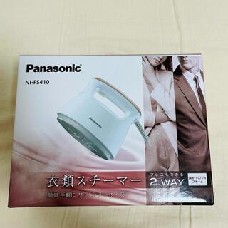 Panasonic - パナソニック 衣類スチーマー  ピンクゴールド NI-FS410-PN