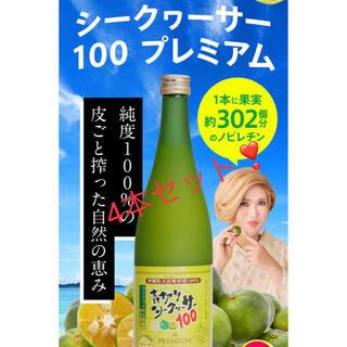 IKKOさんご愛用‼︎青切りシークワーサー100 ザ・プレミアム 4本セット!