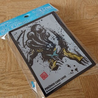 ポケモン(ポケモン)のポケモンカードゲーム デッキシールド 墨絵列伝 ライコウ(Box/デッキ/パック)
