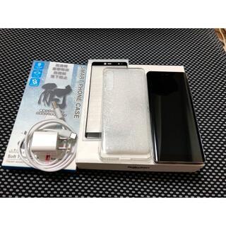 Rakuten - 【おまけ満載】Rakuten Hand SIMフリー◆白◆一括購入◆SIM未設定