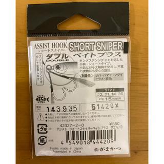 がまかつ - アシスト用フック 2/0  3袋セット 最終値下げ‼️