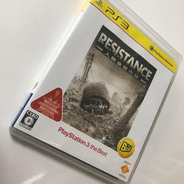 SONY(ソニー)のRESISTANCE(レジスタンス)~人類没落の日~(PLAYSTATION 3 エンタメ/ホビーのゲームソフト/ゲーム機本体(家庭用ゲームソフト)の商品写真